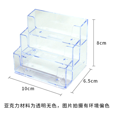 3 Part Card Holder PVC